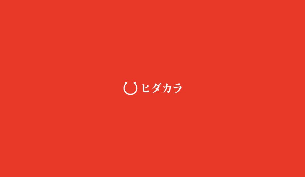 スクリーンショット 2021-01-15 15.18.06